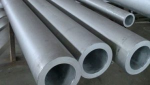 Manufacturers Exporters of Inconel Alloy 600 Pipes Tubes Seamless & Welded Mumbai India