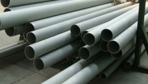 SS 321H Seamless Pipes & Tubes Manufacturer Supplier & Exporter in India