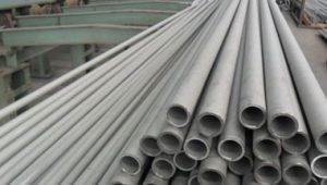 Stainless Steel 317 Seamless Pipes & Tubes Manufacturer Supplier & Exporter in India