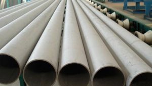 SS 904L Seamless Pipes & Welded Tubes Manufacturer Supplier & Exporter in India